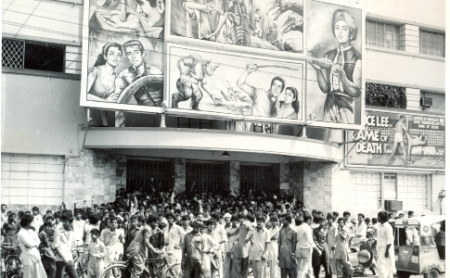 Nishat-Cinema-1978